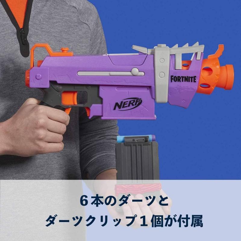 súng nerf Fortnite SMG-E Blaster -- Motorized Dart Blasting